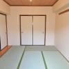1SLDK Apartment to Rent in Shinjuku-ku Japanese Room