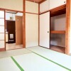 1K Apartment to Rent in Chofu-shi Bedroom