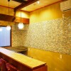 2LDK House to Buy in Kyoto-shi Higashiyama-ku Kitchen