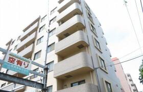 江戶川區中葛西-1LDK公寓大廈