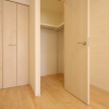 2LDK Apartment to Buy in Nerima-ku Storage