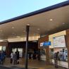 2LDK House to Buy in Setagaya-ku Train Station