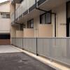 在豊岛区内租赁1K 公寓 的 阳台/走廊