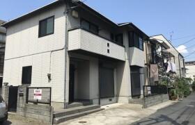 3LDK House in Higashiogura - Kawasaki-shi Saiwai-ku