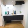 1DK Apartment to Buy in Meguro-ku Kitchen