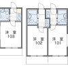 1K Apartment to Rent in Hachioji-shi Floorplan