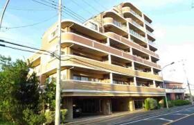松戸市 - 松戸新田 大厦式公寓 3LDK