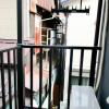 在目黒区内租赁1K 公寓 的 阳台/走廊