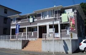 1LDK Apartment in Takamori - Isehara-shi