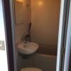 在相模原市中央区内租赁1K 公寓大厦 的 浴室