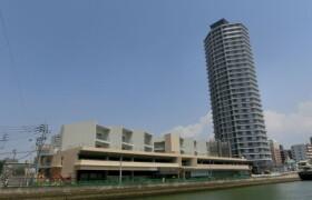 3LDK Mansion in Jigyo - Fukuoka-shi Chuo-ku