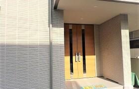 川崎市高津区下作延-2LDK公寓大厦