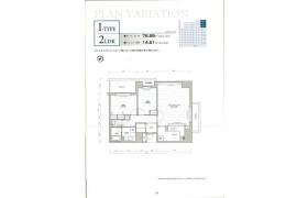 2LDK Mansion in Funabori - Edogawa-ku