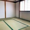 3LDK House to Buy in Kyoto-shi Ukyo-ku Japanese Room