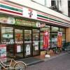 2LDK Apartment to Rent in Shibuya-ku Convenience Store