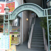 1R マンション 川口市 Building Entrance