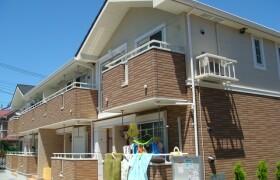 1LDK Apartment in Nihommatsu - Sagamihara-shi Midori-ku