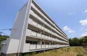 3DK Mansion in Ominecho higashibun - Mine-shi