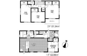 4LDK House in Higashikibogaoka - Yokohama-shi Asahi-ku