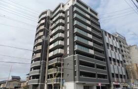 4LDK Apartment in Takehana takenokaidocho - Kyoto-shi Yamashina-ku