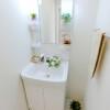 在大阪市淀川区购买1R 公寓大厦的 盥洗室