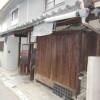 5SK House to Buy in Osaka-shi Kita-ku Exterior