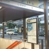 Whole Building Apartment to Buy in Fukuoka-shi Sawara-ku Landmark