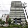 3LDK Apartment to Buy in Osaka-shi Sumiyoshi-ku Exterior