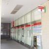 3DK Apartment to Rent in Yokohama-shi Midori-ku Post office