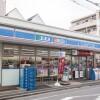 5K House to Buy in Shinagawa-ku Convenience Store