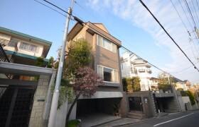 5SLDK House in Kakinokizaka - Meguro-ku