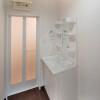 3LDK House to Buy in Kyoto-shi Higashiyama-ku Washroom