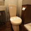 1R Apartment to Rent in Taito-ku Toilet
