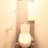 1LDK Apartment to Rent in Kawasaki-shi Takatsu-ku Toilet