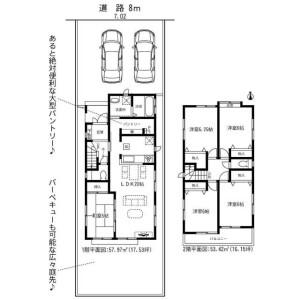 5LDK House in Iwakamicho - Nagoya-shi Nakamura-ku Floorplan