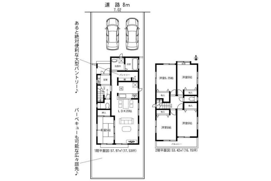 5LDK House to Buy in Nagoya-shi Midori-ku Floorplan