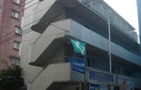 世田谷區玉川台-2DK公寓大廈