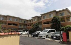 2LDK Mansion in Higashiarima - Kawasaki-shi Miyamae-ku