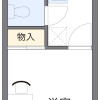 1K Apartment to Rent in Nagoya-shi Nishi-ku Floorplan