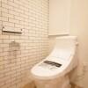 Whole Building Apartment to Buy in Shinagawa-ku Toilet