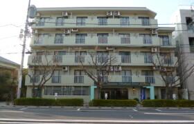 1R Mansion in Nagasaki - Toshima-ku