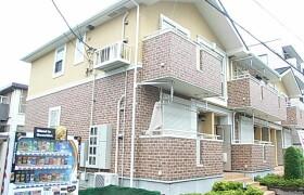 1LDK Apartment in Sachigaoka - Yokohama-shi Asahi-ku