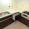 4LDK House to Buy in Osaka-shi Higashisumiyoshi-ku Kitchen