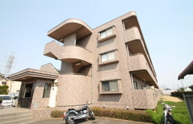 3LDK Mansion in Mihoricho - Akishima-shi