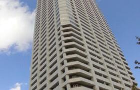 名古屋市熱田區六野-2LDK公寓大廈