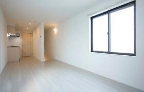 1LDK Apartment in Shimoma - Setagaya-ku