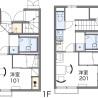 1K Apartment to Rent in Setagaya-ku Floorplan