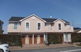 2LDK Apartment in Chuo - Musashimurayama-shi