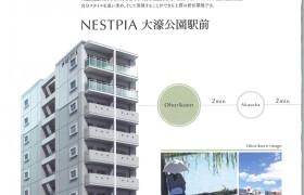 福岡市中央区 大手門 1DK {building type}