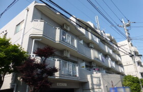 3LDK Mansion in Kokuryocho - Chofu-shi